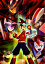 StarForce3Art.png