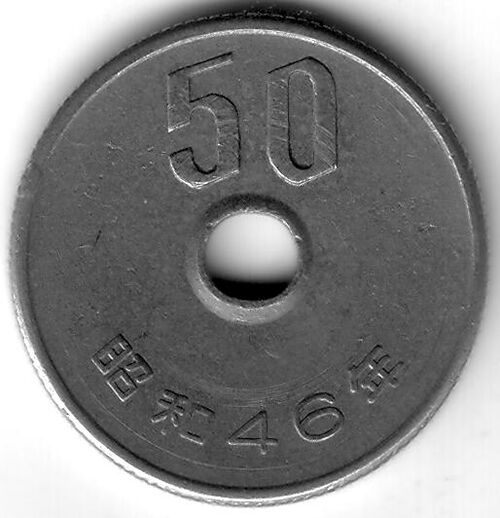 Jpy 50 Yen Coin Collecting Wiki