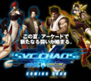 SNK vs. Capcom series