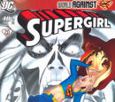 Supergirl Vol 5 48