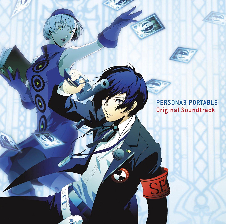 Persona 3 Portable Original Soundtrack