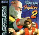 Virtua Fighter 2 Images