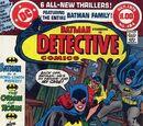 Detective Comics Vol 1 484