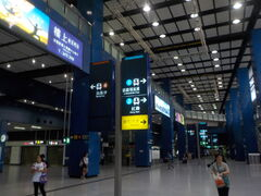 MTR TAW Concourse MTRized