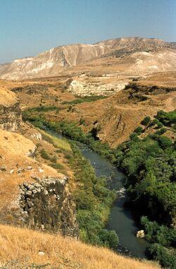 Gilad mountain hamat gader