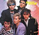 Duran Duran - BBC In Concert