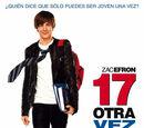 17 otra vez