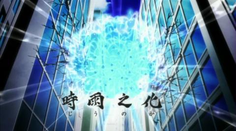 Daemon Totsuzen Ame (May contain spoilers) 480px-Rain_Metamorphosis