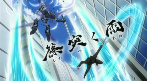 Daemon Totsuzen Ame (May contain spoilers) 480px-Pouring_Rain