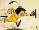 1951-Héroe.png