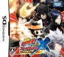 Katekyō Hitman Reborn! DS Flame Rumble X - Mirai Chou-Bakuhatsu!!