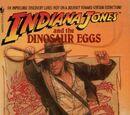 インディ・ジョーンズ/巨竜の復活