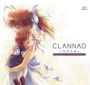 Clannad Original Soundtrack Cover.png