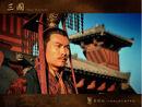 Cao Pi - 2010TV(1).jpg