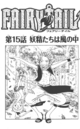 Cover 15.png