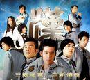 K.O.3an Guo
