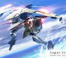 Super Scimitar