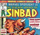 Marvel Spotlight Vol 1 25