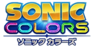 Soniccolorsjaplogo