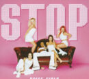 Stop (single)