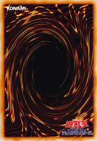 YuGiOh! TCG karta: Sky Striker Ace - Shizuku