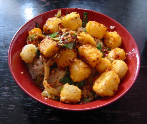 Spicy Tofu by JeskaD - Vegetarian Recipes Wiki