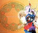 Fushigi Yuugi Genbu Kaiden/Wallpapers