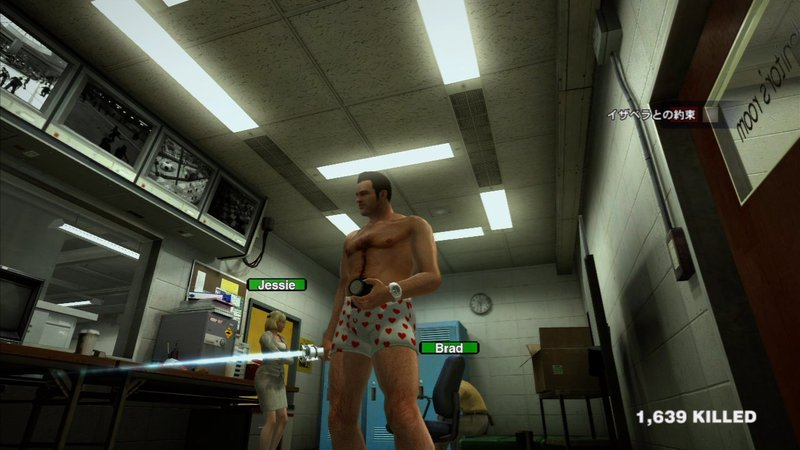 dead rising how to get laser sword
