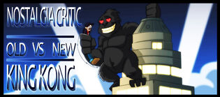 NC KING KONG by MaroBot