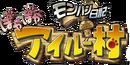 Logo-MHDFV.png