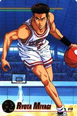 Slam Dunk. 250px-Miyagi102