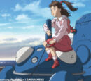 Tachikoma Runs Away; The Movie Director's Dream