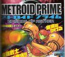 Metroid Prime: Episodio de Éter