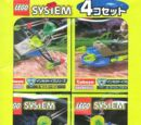 Insectoids 4-Pack