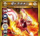 Flare Dragaon (Card)