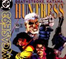 Showcase '93 Vol 1 10