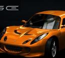 Lotus Elise (2002)