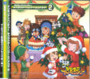 Digimon Adventure - Character Song - Mini Drama 2