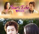Star's Echo