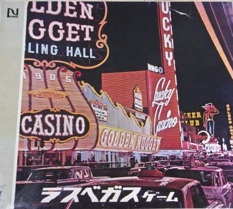 Nintendo ds vegas casino 14