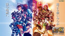 Super Street Fighter IV - Arcade Japanese wallpaper.jpg