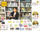 SMH Scan Seiten 6+7.JPG