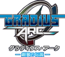 Gradius Arc