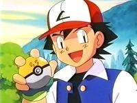 ash gs-ball