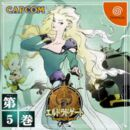 El Dorado Gate Volume 5 cover art.jpg