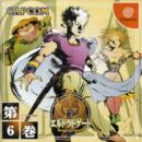 El Dorado Gate Volume 6 cover art.jpg