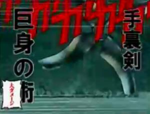 naruto dating sim demon wind shuriken Boruto: naruto next generations date time (utc) 05/07 that homage to naruto and sasuke with the demon wind shuriken tho permalink.