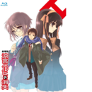 The Disappearance of Haruhi Suzumiya (film).png