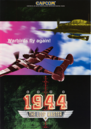 1944LMFlyer.png