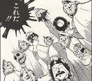 悪魔六騎士